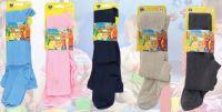 Dětské žebrované punčocháče NOVIA 100% bavlněné tmavě modrá