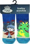 Dětské TRENDY ponožky Boma Dora DRAK A RYTÍŘ